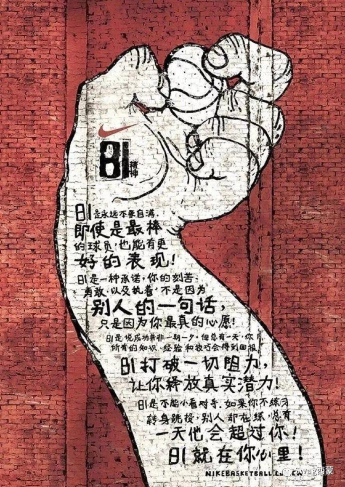 专访马思唯丨单挑中文说唱的马思唯,要成为中国第一。