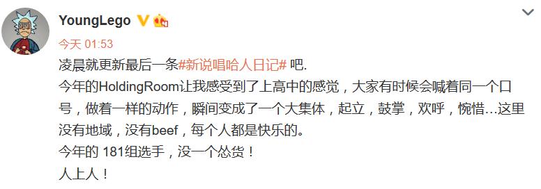 在《中国新说唱》录制现场,CDC、CSC、GOSH世纪大和解